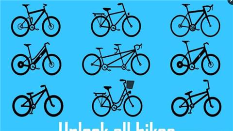 冲刺单车软件截图1