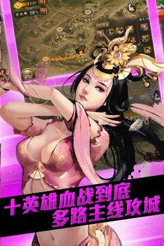 大皇帝OL九游版软件截图2