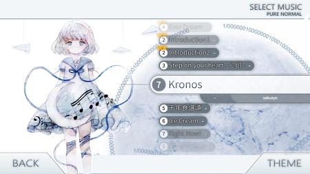 Zyon载音软件截图1