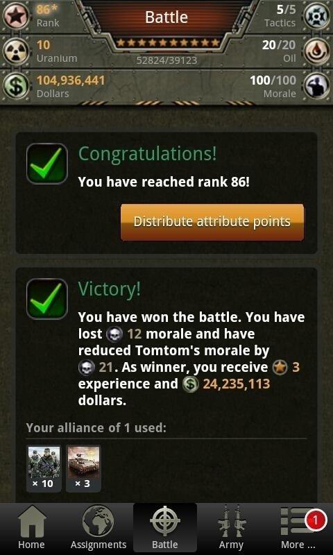 帝国大战略