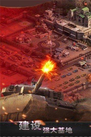 二战世界九游版软件截图3