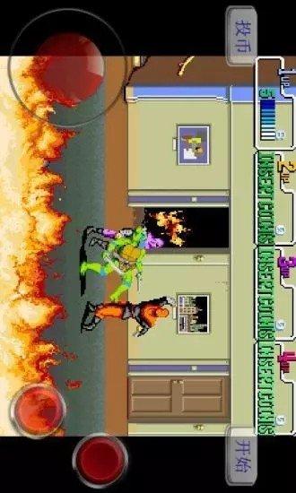 忍者神龟1绿色版软件截图2