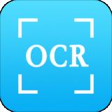 图片文字识别OCR