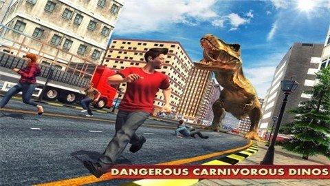 愤怒的恐龙动物园运输车