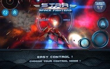 宇宙战争精简版