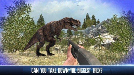 侏罗纪猎人生存软件截图3