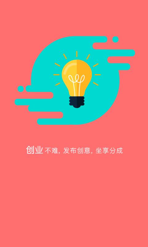华宝创新中心