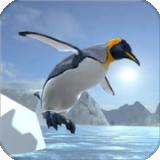 企鹅努力飞