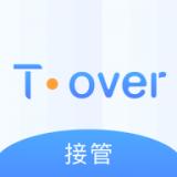 Tover接管
