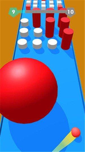 颜色冲撞球球3D