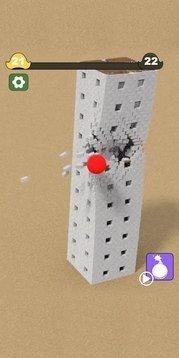 城堡裂缝软件截图2