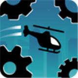 物理逃生直升机