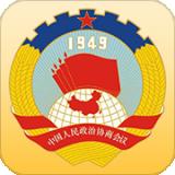 浙江政协HD