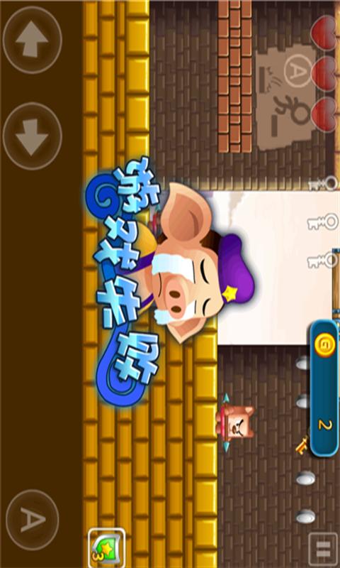 堕落的小猪猪
