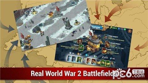 二战联合防御