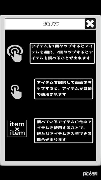 逃脱游戏复古房间之谜软件截图1