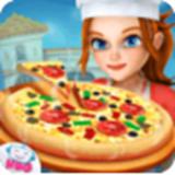 披萨制造商3D