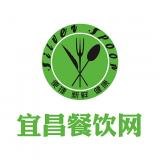 宜昌餐饮网