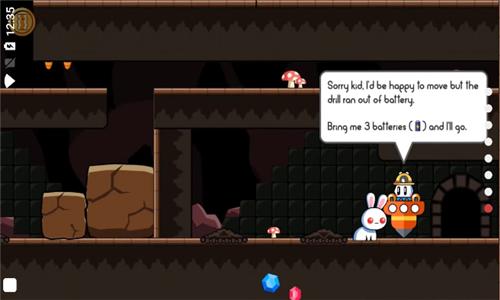 很奇怪的兔子2软件截图1