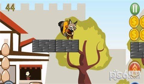 浣熊冒险软件截图2