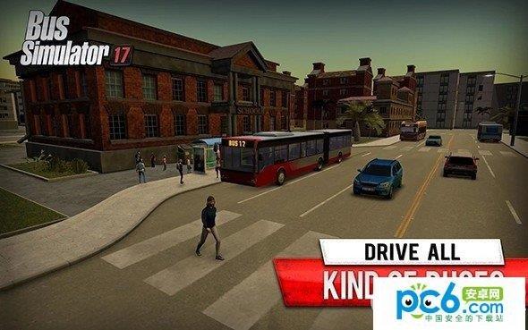 公交车模拟2017下载