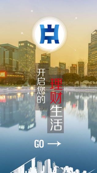濮阳中原村镇银行