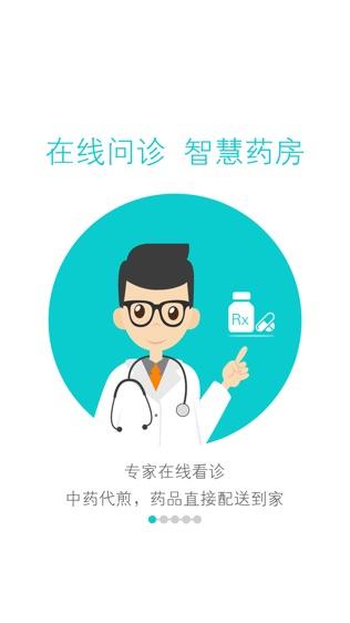 康美家庭医生