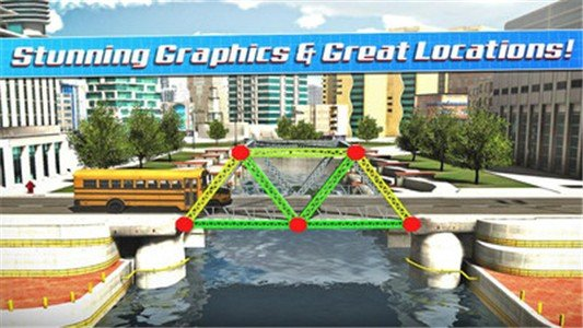 桥梁建筑模拟器软件截图0