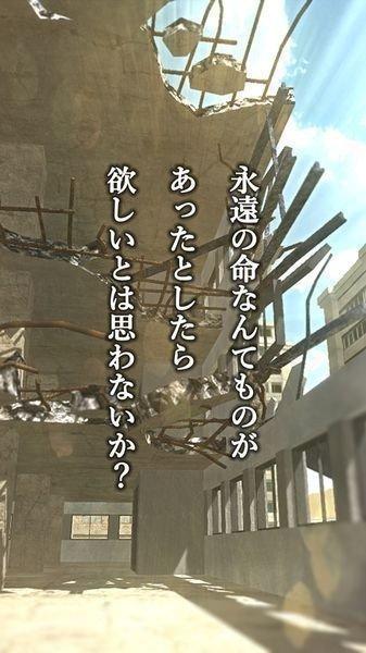 从废弃都市脱逃软件截图1