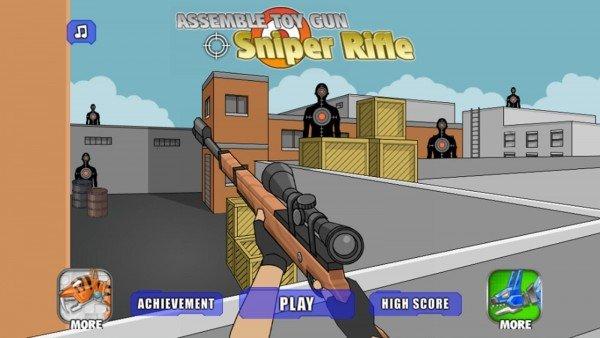 组装玩具狙击枪软件截图2