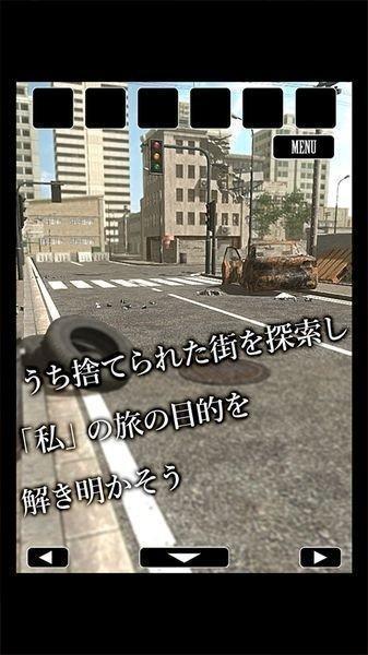 从废弃都市脱逃软件截图2