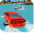 水上汽车模拟