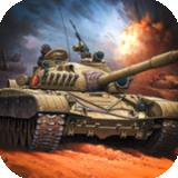 坦克机器战争