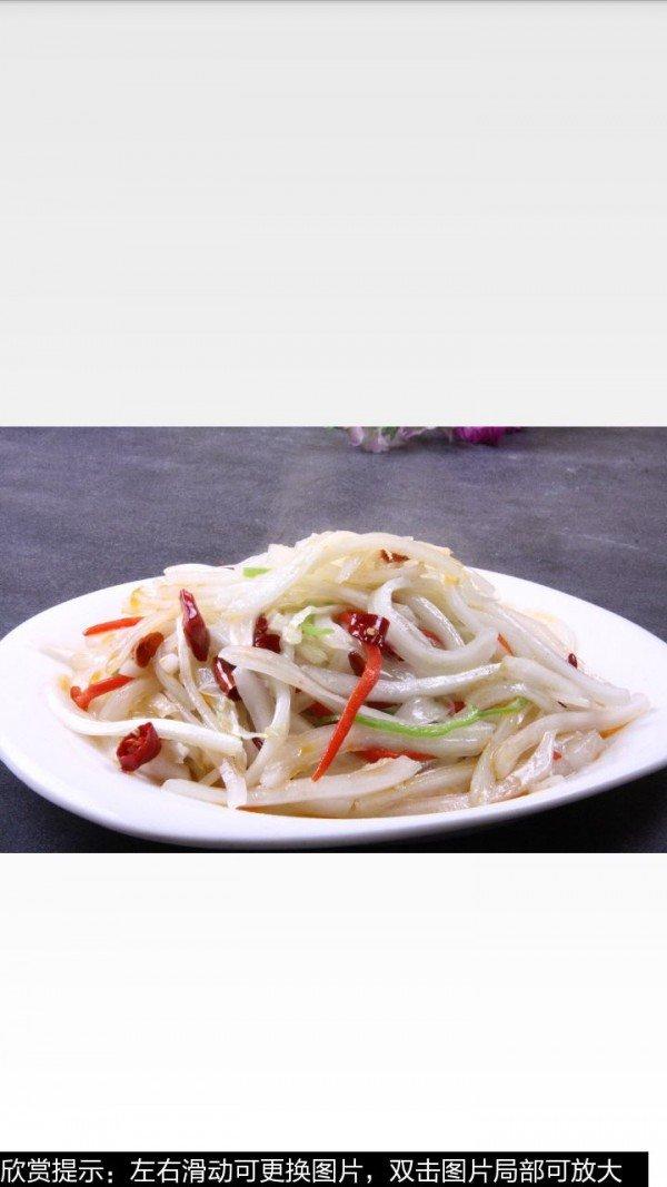 酸辣白菜的做法图文软件截图3