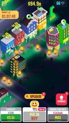 灯光之城软件截图1