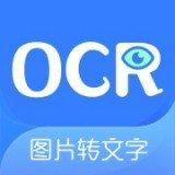 图片转文字OCR扫描