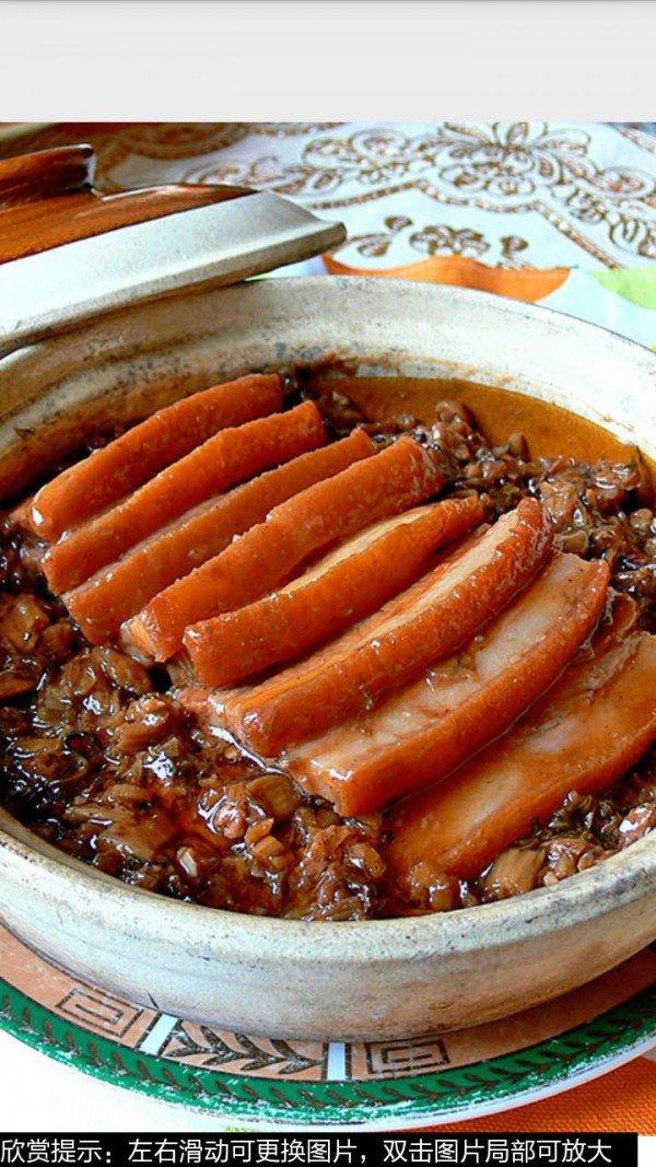 梅菜扣肉图文资料