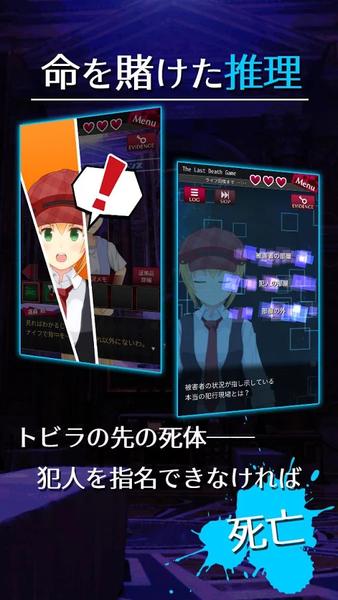 脱出侦探少女软件截图2