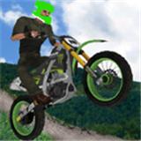 摩托车越野比赛
