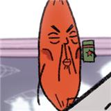 请吃掉红小豆吧