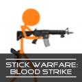 坚持战争鲜血打击