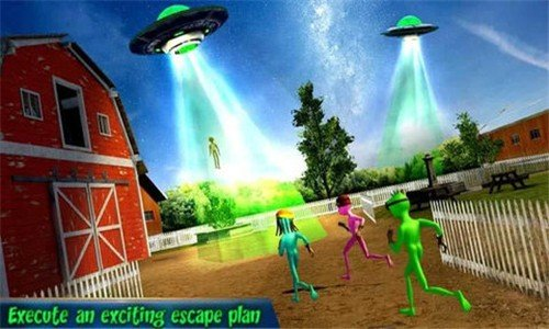 外星爷爷逃跑软件截图1