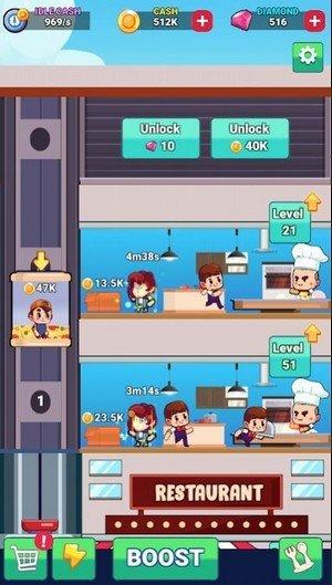 食品空闲餐厅软件截图3