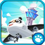 熊猫博士机场