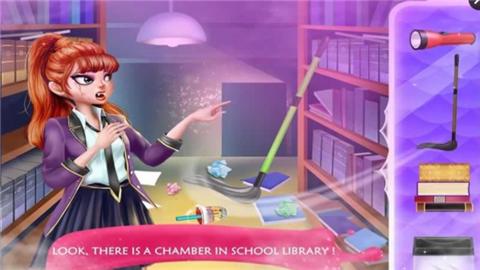 隐秘校园6图书馆的神秘人软件截图2