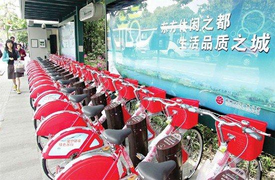 杭州小红车