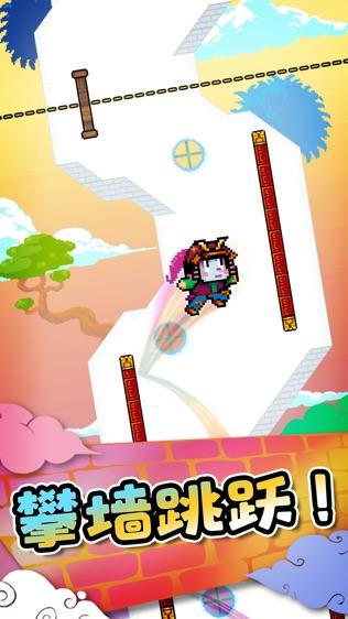 跳跳小猴软件截图1