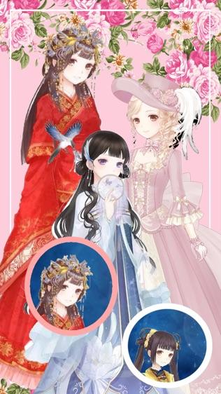 装扮甜心公主