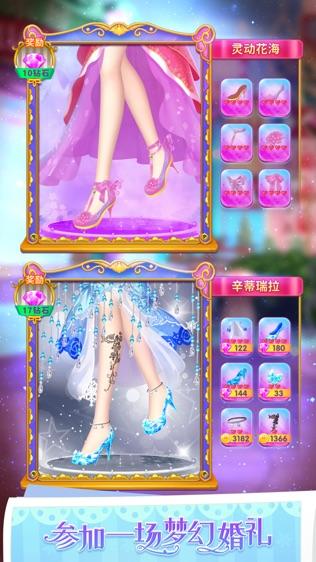 叶罗丽公主水晶鞋软件截图2