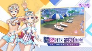 梦幻炫舞.软件截图2